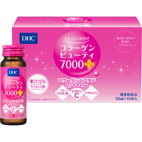 DHC Collagen Beauty 7000 Plus жидкий коллаген (10x50 мл)